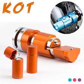 KOT 顛覆傳統設計 機關式碟煞鎖 (四色)