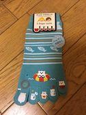 【京之物語】PLUS VANILLA小白熊沙灘玩耍與小魚橘白條紋彈性五趾襪