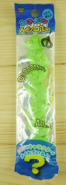 【震撼精品百貨】Metacolle 玩具總動員-橡皮擦-三眼怪圖案-綠色