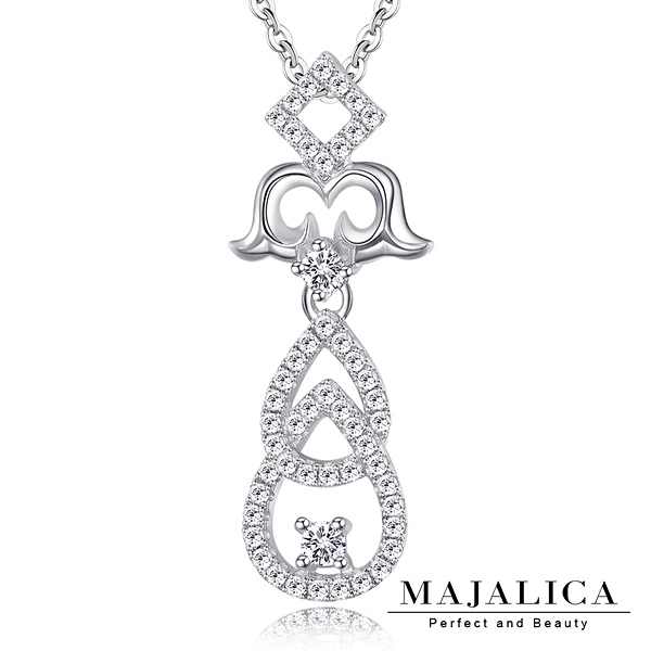 925純銀項鍊 Majalica 純銀飾「幸福降落」*單個價格* 附保證卡