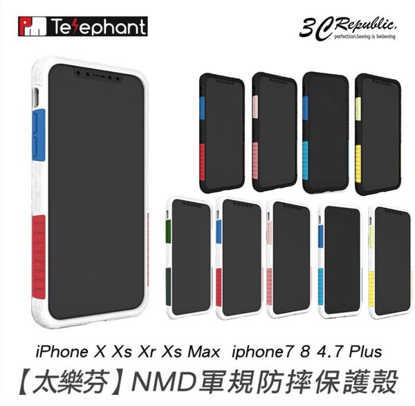 太樂芬 Telephant iPhone X Xs Xr Xs max 軍規 防撞 防摔 手機殼 防摔殼 保護殼 NMD