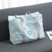 孕婦待產包袋子入院大容量旅行收納袋整理袋衣服打包袋防水行李包『蜜桃時尚』