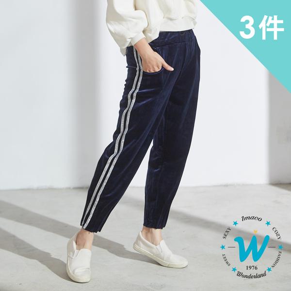 引爆時尚激瘦厚磅細絨褲(3件組)