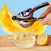 榨汁機手動榨汁機小型榨汁器壓檸檬汁器家用擠榨水果機檸檬夾神器壓汁器DC532【VIKI菈菈】