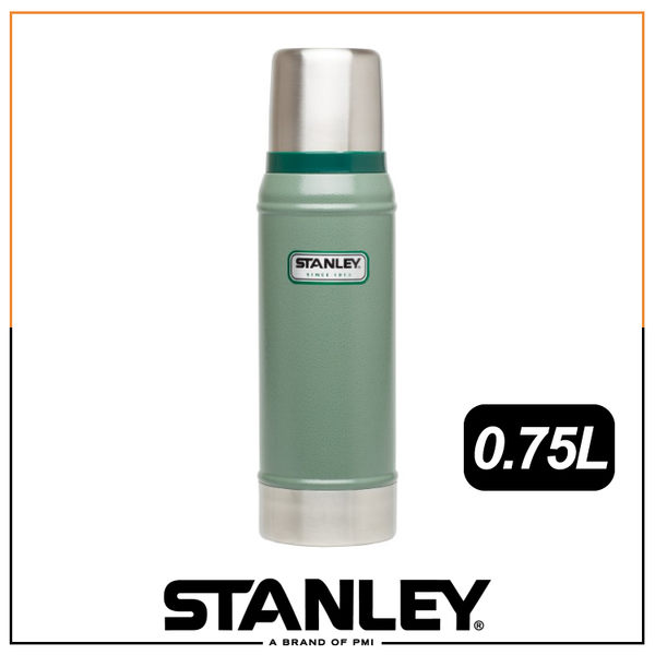 【Stanley 美國 經典真空保溫瓶0.75L《錘紋綠》】10-01612/保溫水壺/暖水瓶/保溫杯/不鏽鋼杯