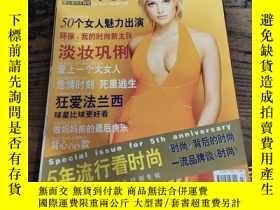 二手書博民逛書店TRENDS罕見COSMO時尚.伊人1998.12Y271632