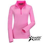 Polarstar 女抗UV吸濕排汗立領衫『粉紅』排汗│透氣│輕量 P16262