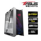 華碩電競 I9十核{GD}RTX3080...