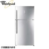 原廠好禮送【Whirlpool惠而浦】495公升上下雙門冰箱WIT2515G