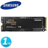 Samsung 970 系列 970 EVO Plus SSD-1TB