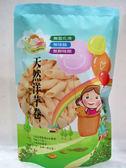 悅豐小鋪~原味洋芋卷50公克/包(純素)