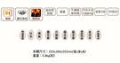 最超值/最划算IH電子鍋★PANASONIC★日本製/10人份/鑽石厚銅鍋★微電腦電子鍋
