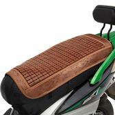 電動摩托車防曬墊遮陽坐墊夏季透氣電瓶車涼席防水竹席通用座套