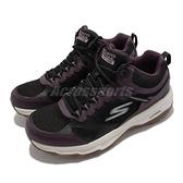 Skechers 野跑鞋 Go Run Trail Altitude Highly Elevated 女鞋 紫 運動鞋【ACS】 128206-BKPR
