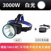 LED頭燈強光充電感應礦燈釣魚燈頭戴式防水超亮手電筒多功能夜釣   LannaS
