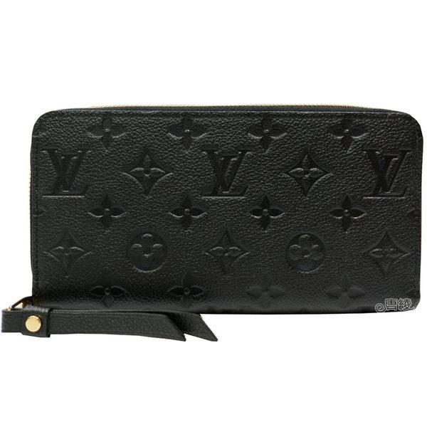 【Louis Vuitton 路易威登】M61864 經典Monogram印花牛皮拉鍊長夾(黑)