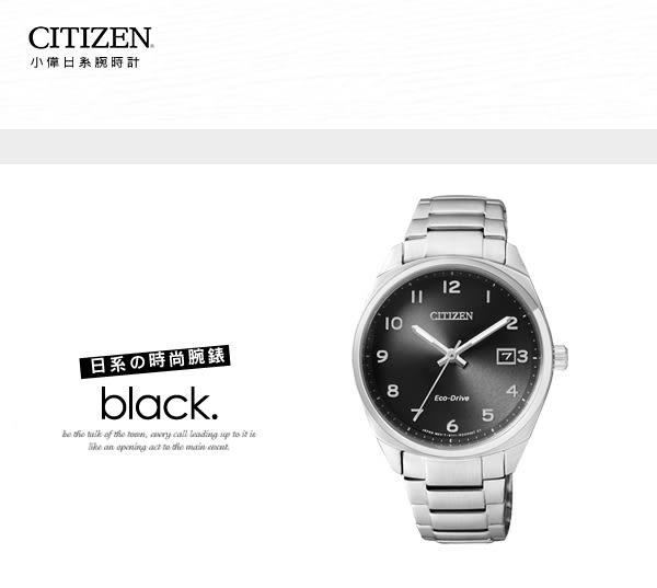【公司貨5年延長保固】CITIZEN EO1170-51E 光動能女錶