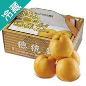 東勢農會總統梨禮盒 6 入 / 盒【愛買冷藏】