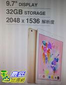 [COSCO代購]  W118396 iPad (第六代) Wi-Fi 32GB 金 Gold (MRJN2TA/A)