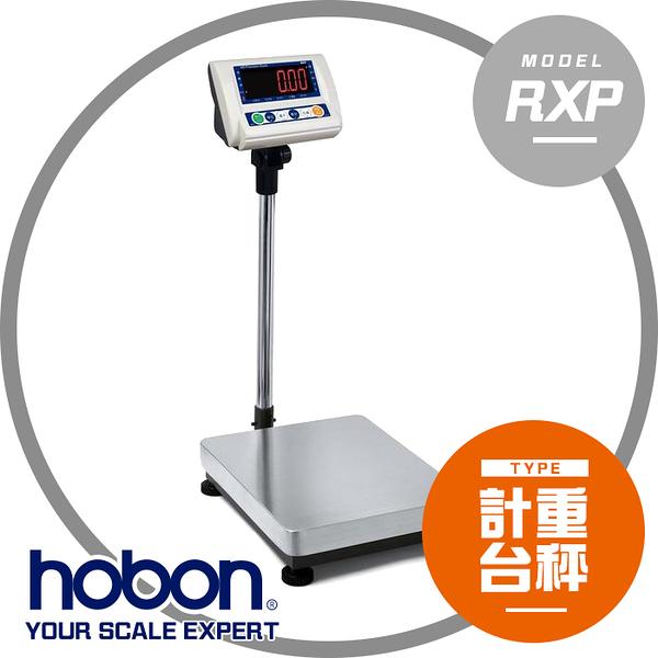 hobon 電子秤 RXP-Series 高精度電子計重台秤 台面【40x50cm 】