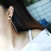 日韓國氣質簡約個性五角星星流蘇幾何圓環分體式耳釘女耳環耳飾品 范思蓮恩
