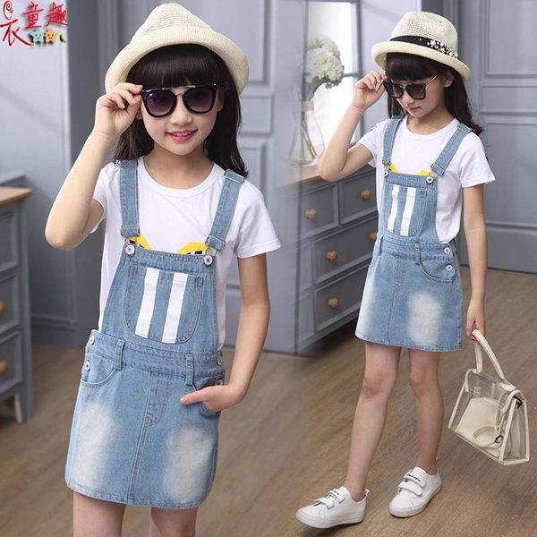 衣童趣 ♥夏季 韓版女童 口袋刷白 牛仔吊帶裙 百搭款 時尚可愛 連身吊帶裙 熱賣款