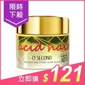 KAFEN acid hair亞希朵 0秒髮膜(180ml)【小三美日】護髮 $199