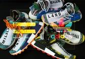 IMPACT Adidas Originals x NMD Hu Solar Pack 菲董 非洲 限定色 BB9527