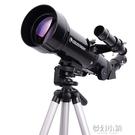 星特朗天文望遠鏡專業入門級觀星高倍10000小學生兒童太空倍深空X 夢幻小鎮