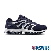 K-SWISS Tubes Comfort 200 Collab 輕量訓練鞋-男-深藍/銀