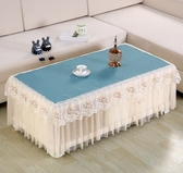 布藝茶幾桌布餐桌台布床頭柜罩
