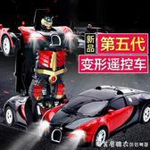 感應變形汽車金剛機器人玩具車充電動無線遙控車3-10兒童男孩禮物 igo漾美眉韓衣