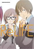 ReLIFE 重返17歲(3)