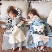 嬰兒毯子針織蓋毯春秋毛毯空調被寶寶抱毯兒童毯幼兒園推車毯 港仔會社
