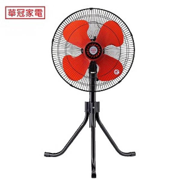 華冠 18吋強風工業扇FT-1827