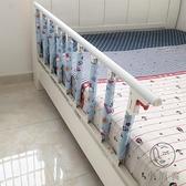 床護欄可折疊嬰兒童床護欄防摔圍欄寶寶床護欄防掉【小酒窩服飾】