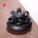 紫砂壺功夫茶具整套小型家用茶壺圓形茶盤套裝茶杯辦公茶具 WD  一米陽光