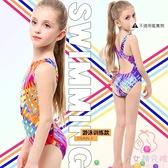 兒童泳衣女孩寶寶可愛連體專業三角學游泳訓練【少女顏究院】