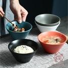 3個裝 北歐創意陶瓷碗米飯碗 甜品沙拉碗飯碗家用餐具【櫻田川島】