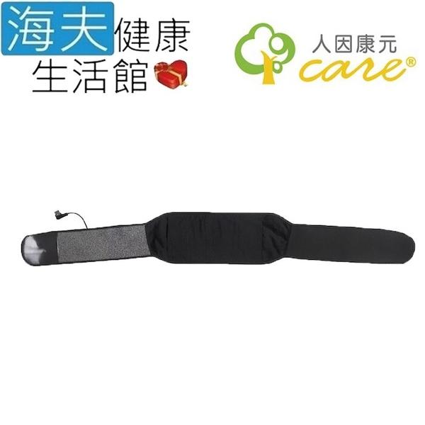 【海夫健康生活館】人因康元 石墨烯 遠紅外線 腰腹溫熱帶(GT550A)