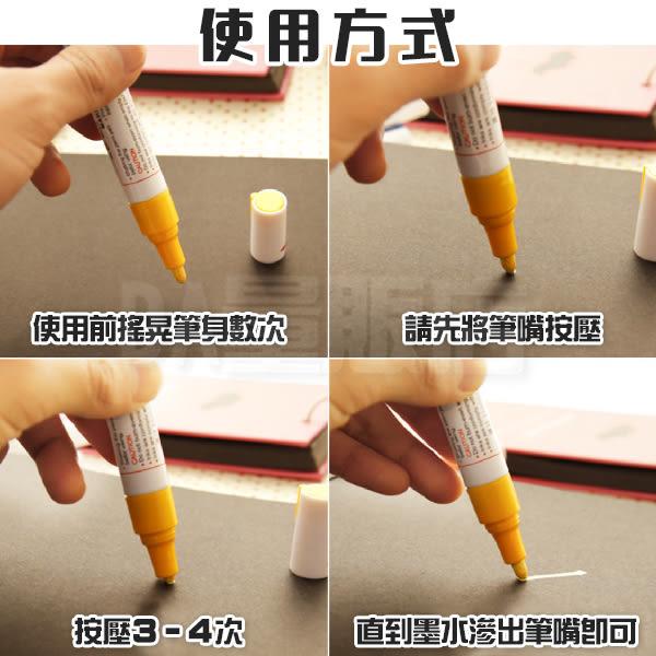 DIY 炫彩輪胎油漆筆 輪胎筆 補漆筆 輪胎 油漆筆 簽字筆 塗鴉 彩繪 防水