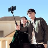 自拍棒 小米支架式自拍桿藍芽遙控迷你便攜多功能三腳架蘋果安卓手機通用 維多原創