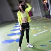 運動緊身褲-時尚假兩件九分瑜珈慢跑女壓力褲4色73es20【時尚巴黎】