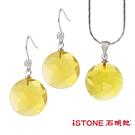 黃水晶套組-晶玉良緣 石頭記