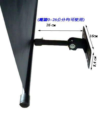 投影機布幕下擺固定架-磁吸式