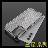 【萌萌噠】三星 Galaxy A22 A32 A52s (5G)創意軍工蜂窩系列 氣囊防摔 全包透色亞克力背板 手機殼