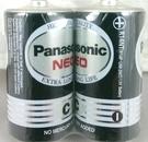 Panasonic 國際黑色電池2號   【2粒/組】