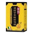 樂特 濃縮甘草蜂膠喉糖 內贈分享包 15g+1.7g/盒