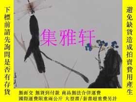 二手書博民逛書店Chinese罕見Literature JULY 1981Y17