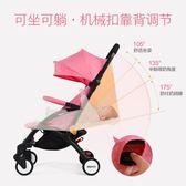 嬰兒推車超輕便可坐躺折疊便攜式